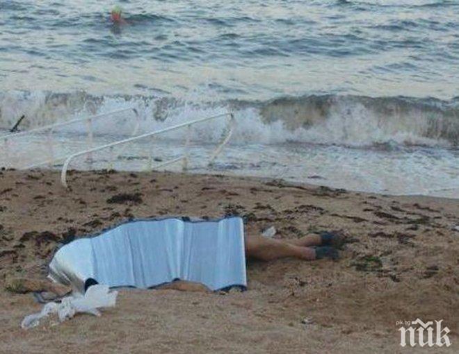 Мъртво вълнение погуби украинец и руснак