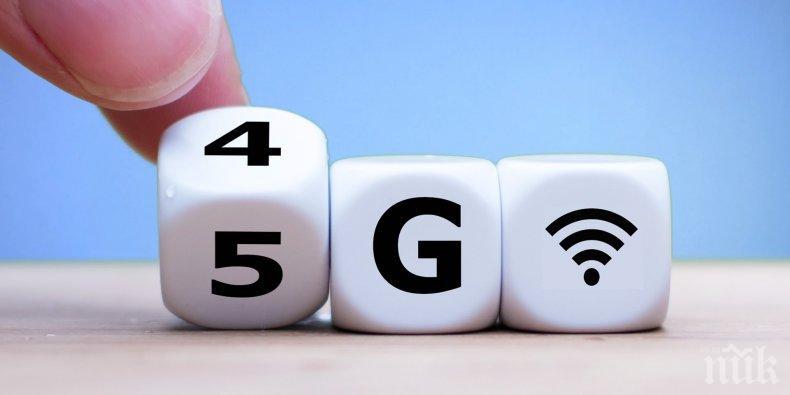 Освобождават честоти за 5G мрежи
