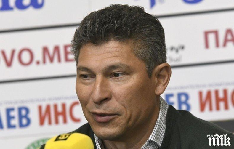 Красимир Балъков с остро изказване