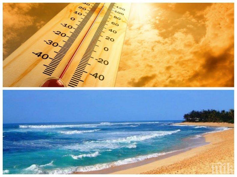 ИДЕАЛНО ЗА МОРЕ! Лятото продължава - термометърът държи високи температури