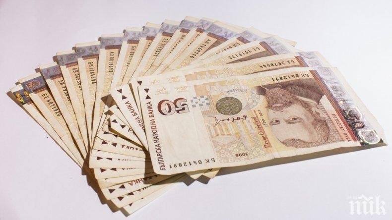 РЪСТ: Средният осигурителен доход за юли е 974,05 лева