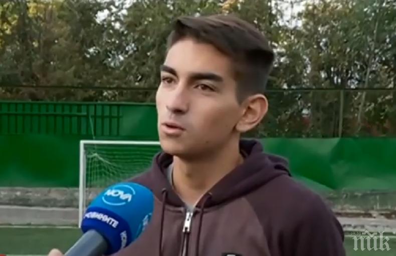 ЯК КЮТЕК: Хулигани избиха зъбите на футболист на аматьорски турнир