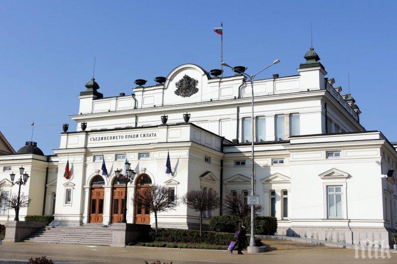 Парламентът гледа доклад за националната сигурност