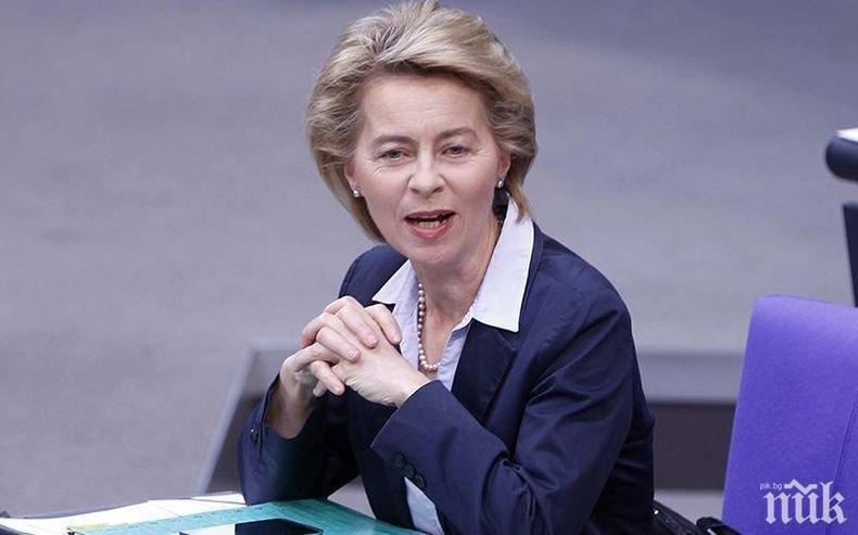 Урсула фон дер Лайен иска санкции срещу Тръмп