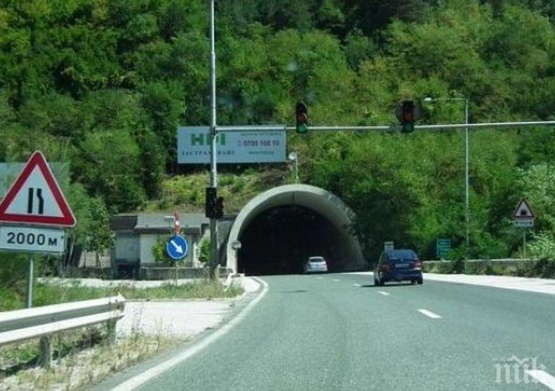 "ВАЖНО: Ограничават движението в тунел ""Траянови врата"" на магистрала ""Тракия"""
