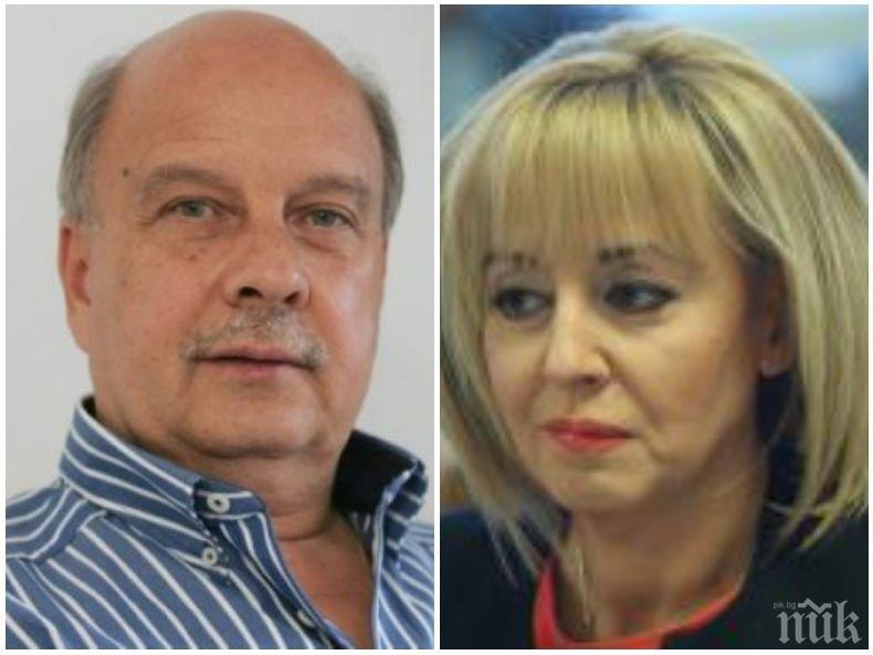 БОМБА В ЕФИР! Георги Марков скочи на Мая Манолова: Как кюстендилската софиянка ще отвоюва София, пак ли ще ни национализира?