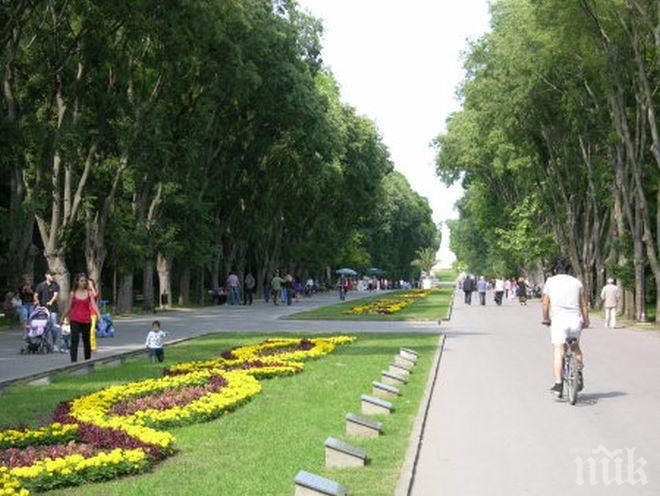 Нови правила за достъп до Морската градина във Варна