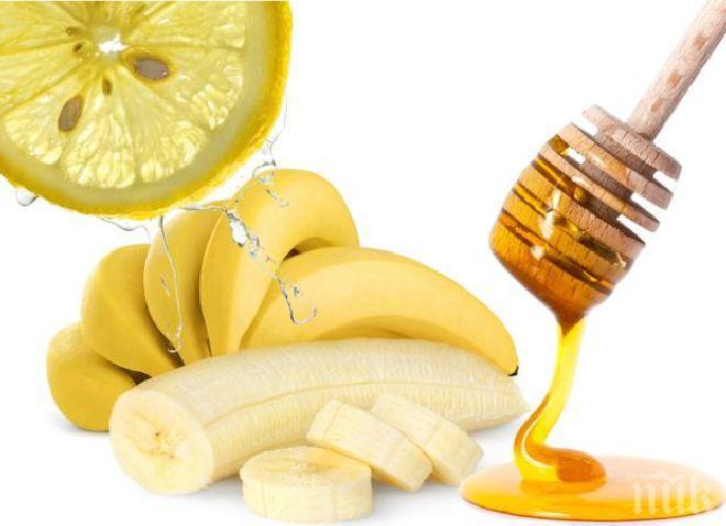 ПОЛЕЗНИ СА, НО ВСЕ ПАК: Забравете за бананите рано сутрин
