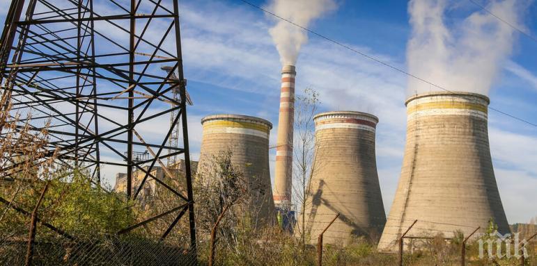 ДОБРА НОВИНА: Пускат топлата вода в Перник до края на деня