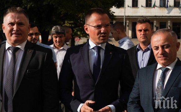 ВМРО се регистрира за местните избори в ЦИК