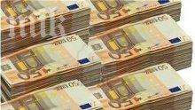 """Комисията за финансов надзор и ДАНС проверяват офшорката, която купува """"Доверие"""""""