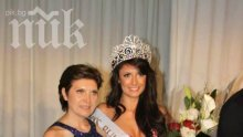 Мис Българка САЩ Невена Чолова: Не си търся мъж