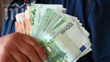 Добър пример: Ученици върнаха портфейл с 5 000 евро</p><p> </p><p>