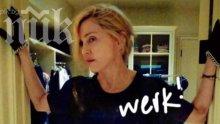 Хакери изловиха Мадона без грим (снимки)