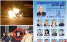 """ОГНЕНА ВЕНДЕТА: Запалиха заложната къща и две коли на общинар от """"Реформаторски блок"""""""