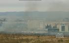 ОТ ПОСЛЕДНИТЕ МИНУТИ: Голям пожар пламна до летище София