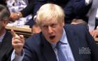 Борис Джонсън с таен план за Брекзит