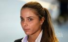 ИЗВЪНРЕДНО: Голям мач за родния тенис, софиянката Томова...