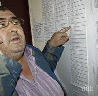 ЧЕШИТ: Къде без него? Пищова кандидат за кмет на Велико Търново