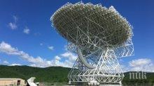 ТЕ СА НЯКЪДЕ ТАМ: Най-големият телескоп в света улови 100 бързи радиосигнала