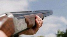Иззеха незаконно притежавани газов пистолет и ловна пушка