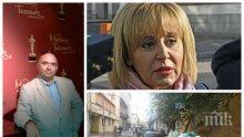 """НОВ СКАНДАЛ: Човек на ДБГ в София става хамелеон на Мая Манолова - кметът на """"Оборище"""" се пребоядиса от син в червен"""