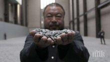Немска галерия изгони китайски художник заради протест