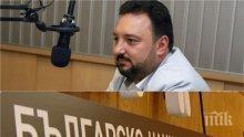 """ИЗВЪНРЕДНО В ПИК TV: СЕМ и КРС изслушват директора на БНР - ето кой е новият шеф на """"Хоризонт"""" и защо спря ефирът"""