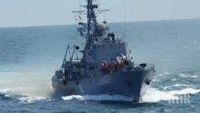 Китайски патрулни кораби навлязоха в спорни японски води