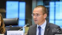"""Ангел Джамбазки: ЕК не трябва да допуска """"Фолксваген"""" да инвестира в Турция!"""
