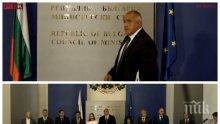 """ПЪРВО В ПИК TV! Борисов подписа важен договор за """"Турски поток"""": Искам да го наложим като Балкански (ОБНОВЕНА)"""