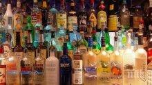 НИЕ СМЕ №1: Българите пият най-много алкохол на Балканите