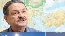 НАЙ-АКТУАЛНАТА ПРОГНОЗА! Климатологът проф. Георги Рачев каза кога си отива лятото и каква зима ни очаква
