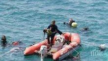ТРАГЕДИЯ: Лодка се преобърна в Индия, има много жертви