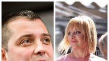 МЕРАЦИ: Синът на шефа на газовата и петролна асоциация се бута за водач в листата на Мая Манолова