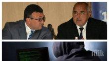 ИЗВЪНРЕДНО В ПИК TV! Правителството, граждански организации и експерти обсъждат борбата с киберзаплахите - премиерът Борисов, шефът на МВР Младен Маринов и куп министри на форума на ССИ (ОБНОВЕНА)