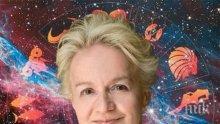 САМО В ПИК: Топ астроложката Алена със супер хороскоп - Скорпионите блестят с постижения, успех за Рибите