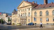 БАН ще командирова преподаватели по български език и литература в чуждестранни висши училища