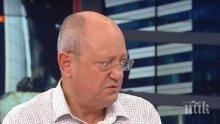 Бившият образователен министър Тодор Танев: Не камъните правят училището, а учителите