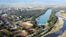 Общината в Пловдив купува 11 дка за втори гребен канал