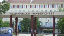 Регионалното министерство обновява 435 училища и детския заведения и 13 университета