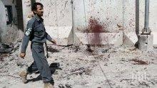 КЪРВАВА АТАКА: Бомби избухнаха на предизборен митинг в Афганистан, има много жертви