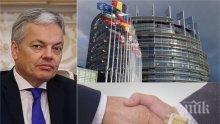 КОРУПЦИОНЕН СКАНДАЛ В ЕС: Разследват бъдещия правосъден еврокомисар за пране на пари и раздавани подкупи