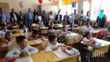 3000 първолаци в Пловдив влизат в клас през новата учебна година