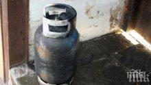 Мъж пострада от взрив на газова бутилка