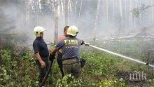 Вертолет Ми-17 се включи в гасенето на пожара, възникнал отново в местността Сухи дял край Котел