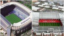 Гръмка сделка между Реал (Мадрид) и Манчестър Юнайтед?