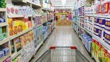 Инфлацията отново доближава 3%