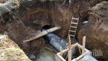 Пловдивско село плаши с блокади заради липса на канализация