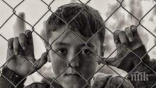 60 пловдивски сираци с нов дом